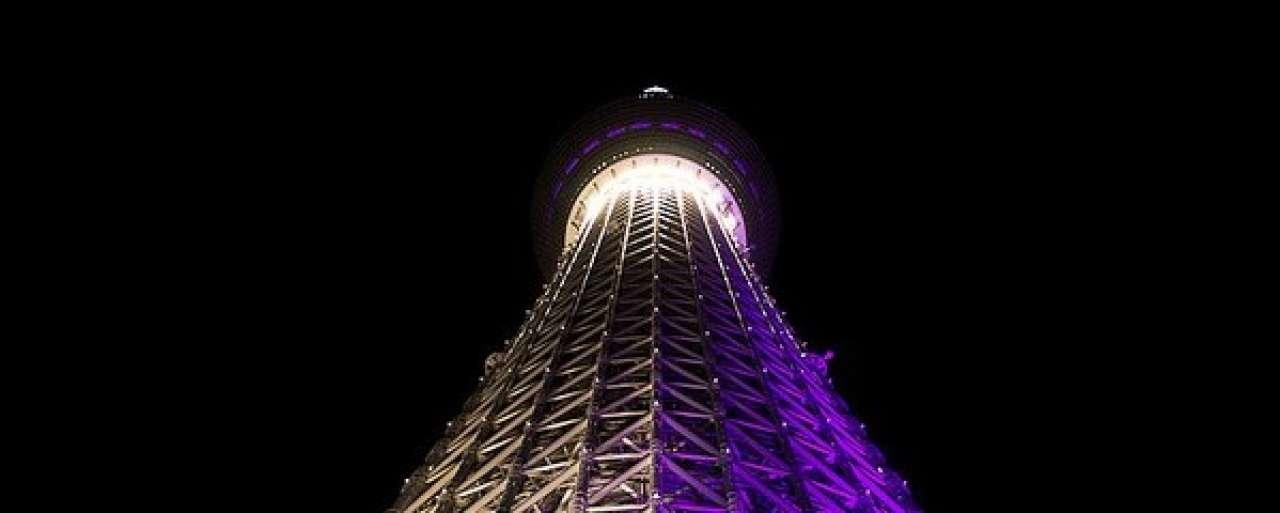 Japanse kantoren besparen 48% CO2 dankzij tv-toren