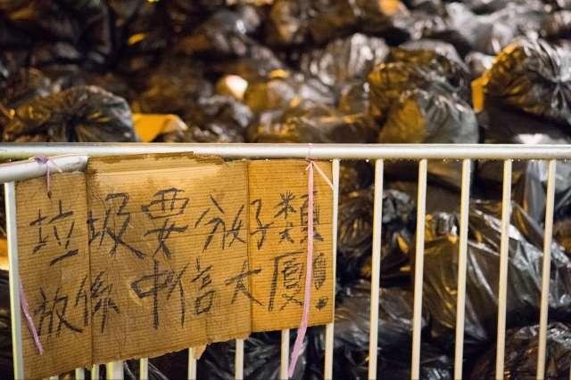 afvalmanagement China