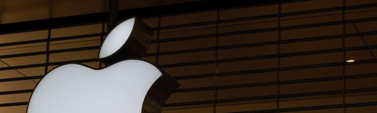 Apple's iWatch tikt op de zon