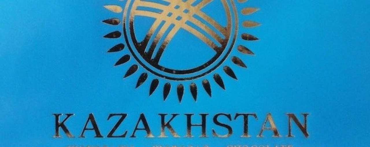 Kazachstan en Nederland tekenen groen akkoord