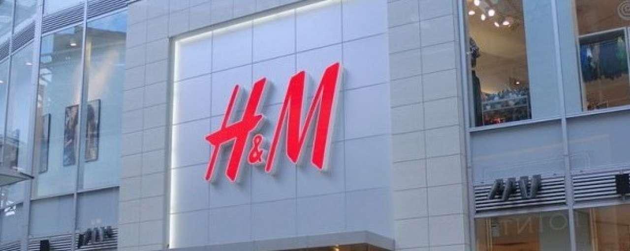 Pop-up-broek H&M vraagt aandacht voor duurzaamheid