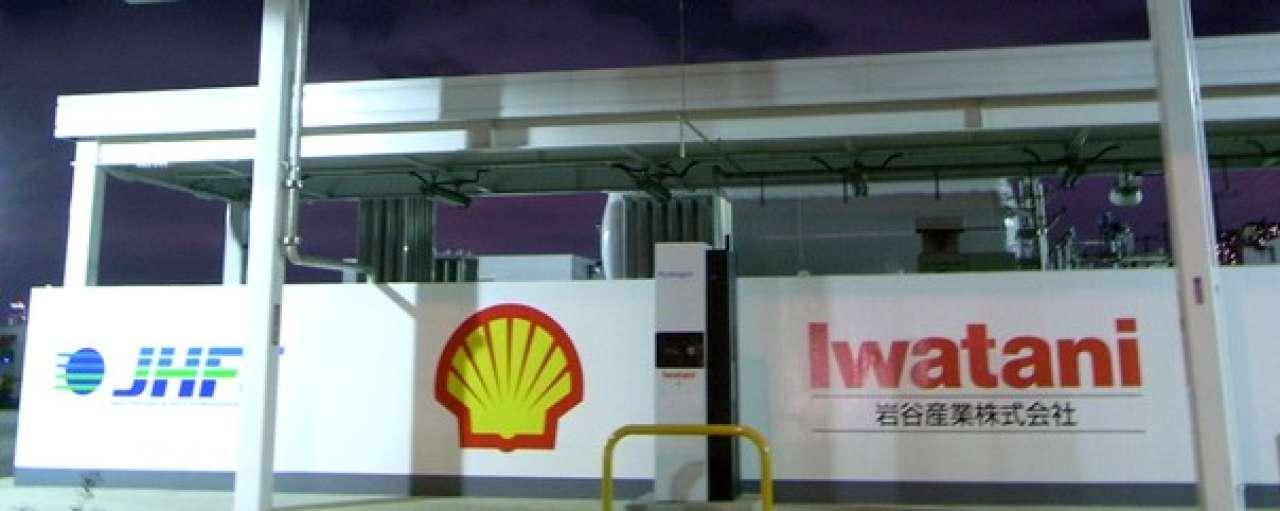 Japan bouwt 100 tankstations voor waterstofauto