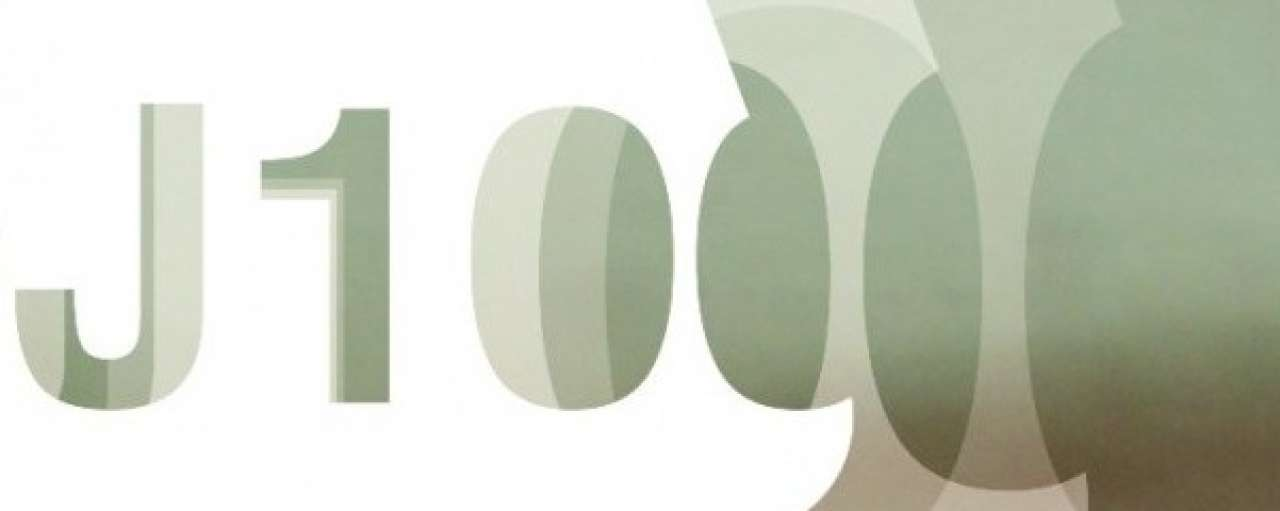 DJ100: dit is de duurzame nieuwe generatie