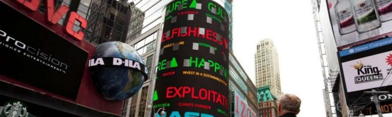 Triodos kaapt tickertape: Happiness up, greed down!