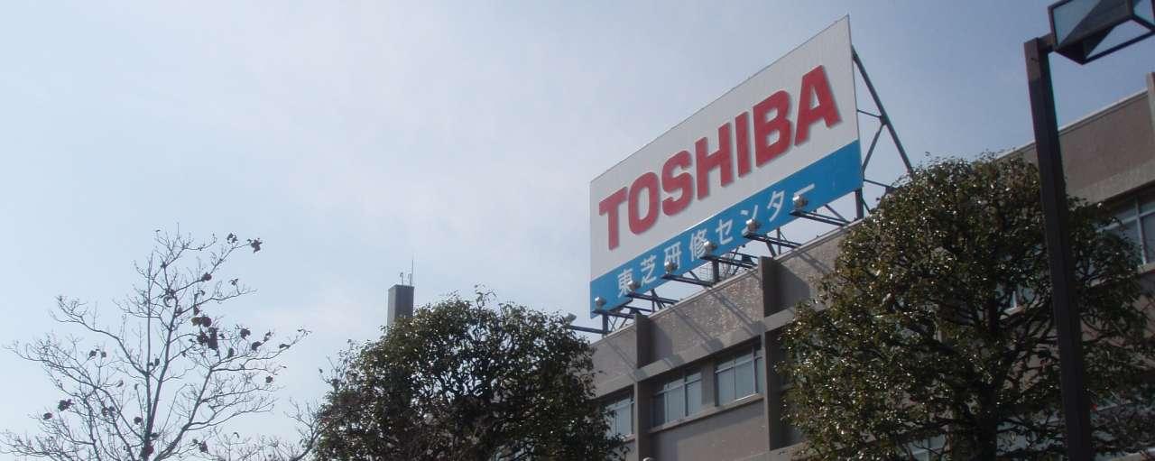 Toshiba: Binnen vijf jaar € 768 mln uit waterstof